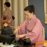 Urasenke Tankokai Vancouver Association Presents a Japanese Tea Ceremony Demonstration